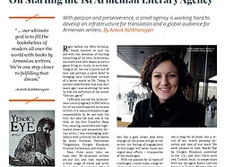 ON STARTING THE FIRST ARMENIAN LITERARY AGENCY