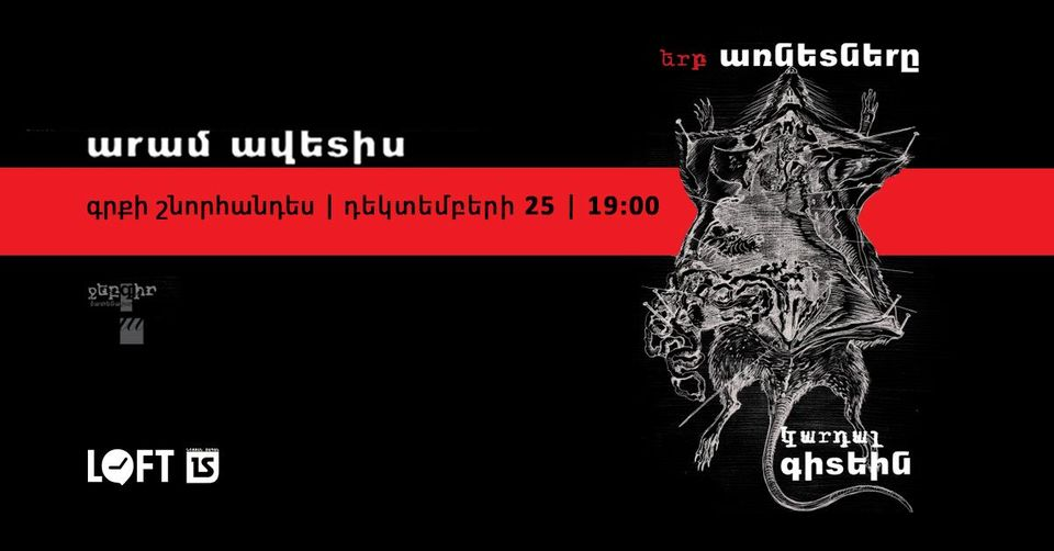 PRESENTATION OF ARAM AVETIS' NOVEL WHEN THE RATS COULD READ